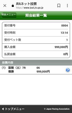 xTmF96P