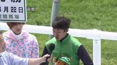 藤岡康太騎手2