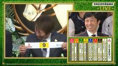 【公式】『2018有馬記念フェスティバル~公開枠順抽選会~』(6)