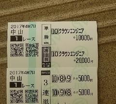 3438002