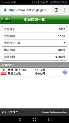 275-1light.dotup.org532920