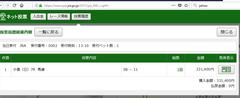 594e35d48f853e2f89c6f8db07b5df67