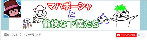 スクリーンショット (7291)