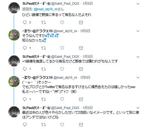 スクリーンショット (7813)