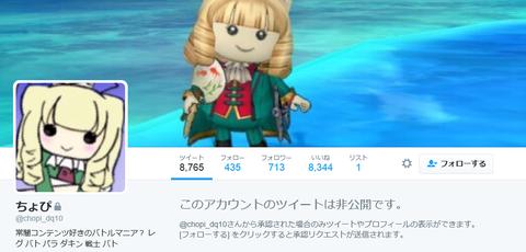 スクリーンショット (4589)