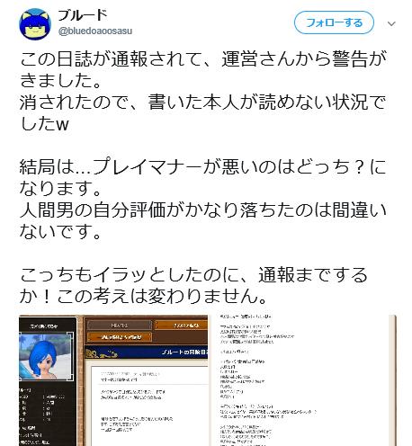 スクリーンショット (7815)