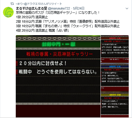 スクリーンショット (7808)