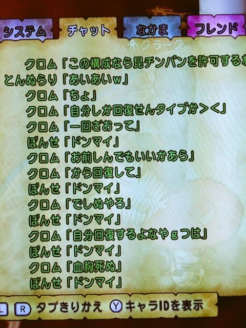 コロシアム戦術スレ part 31 [無断転載禁止]©2ch.netYouTube動画>1本 ->画像>31枚