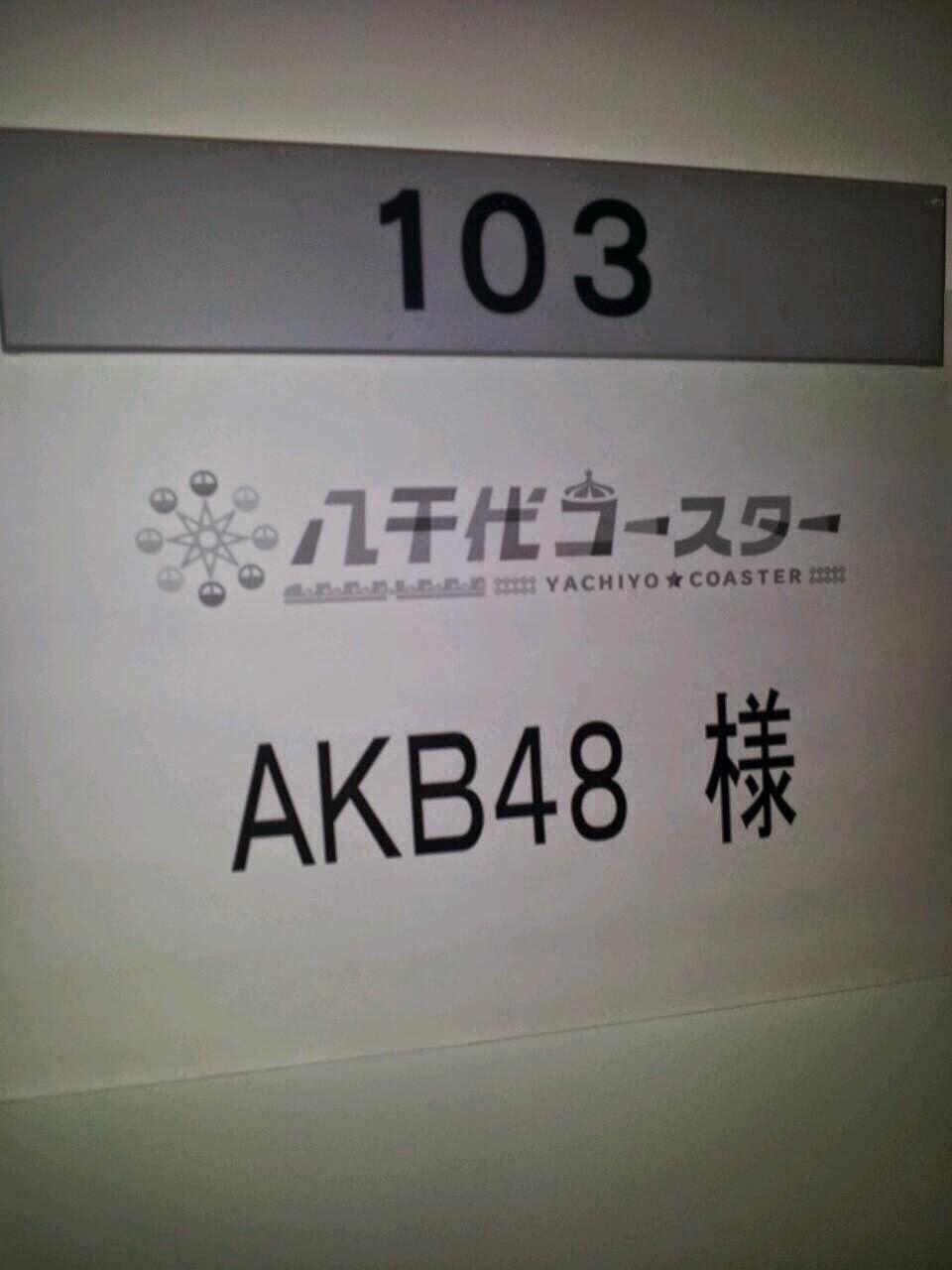 8bcb2d37.jpg