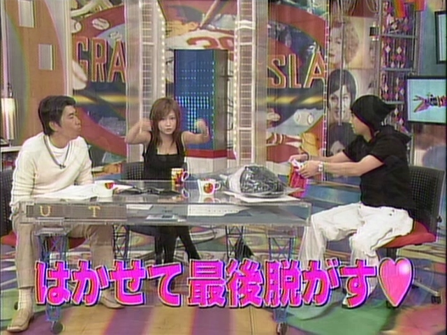 99(クック):うたばん。 - lived...