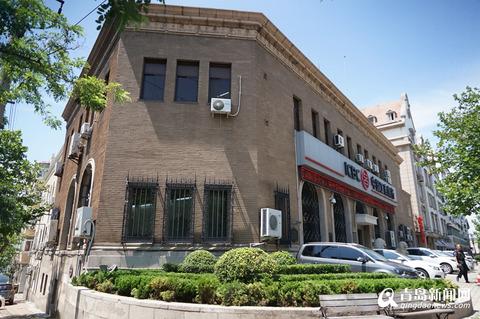 山東、朝鮮銀行