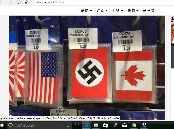 2017年10月16日ナチ