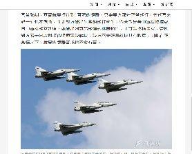 2017年12月15日中国軍