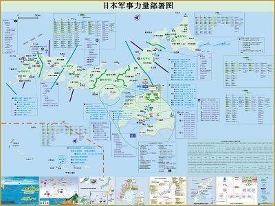 日本軍事力配置