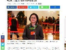 2017年10月26日売国台湾人