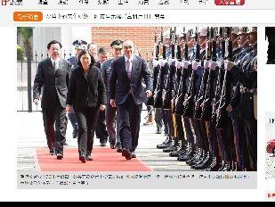 中国浸透内偵
