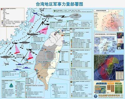 台湾軍事力配置図