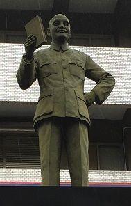 2017年12月6日蒋介石