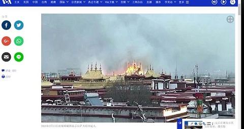 2018 年2月19日チベット