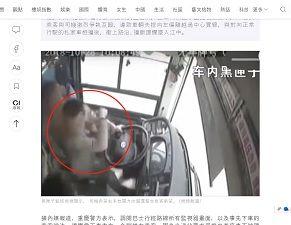 転落 中国 バス