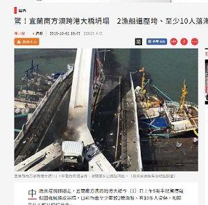 2019年10月2日橋