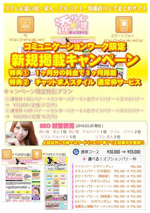 cs2_soine_baitaishiryo_chat_2