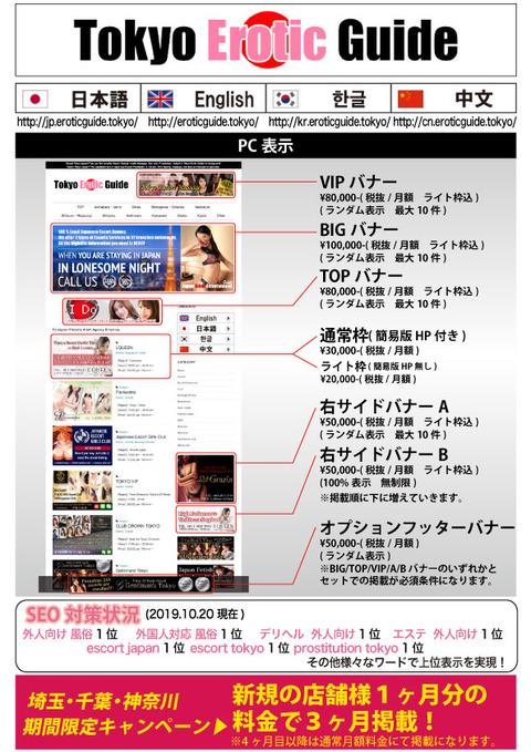 teg_baitaishiryo_2001-1