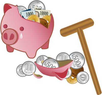 貯金が続かない…貯蓄が楽しくなる方法