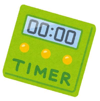 5分で、お片付け