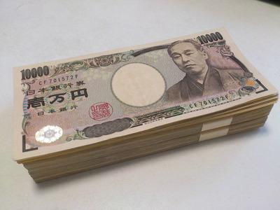 350万円