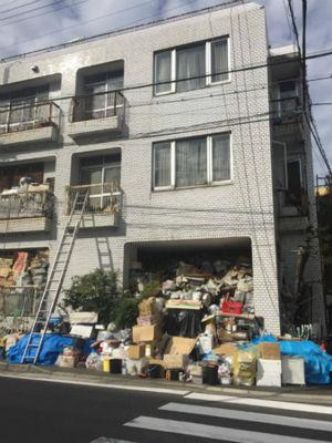 ゴミ屋敷報道