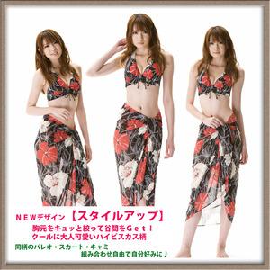 20111227宮田聡子10