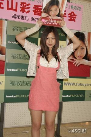 20111220佐山彩香16