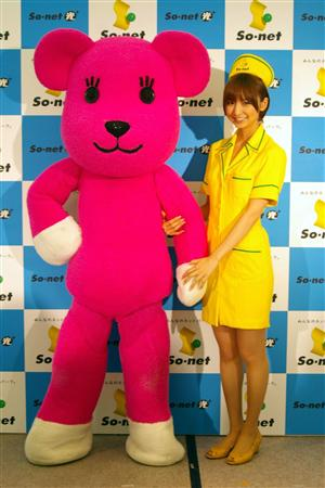 20101110篠田麻里子59