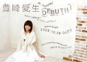 20111129豊崎愛生18