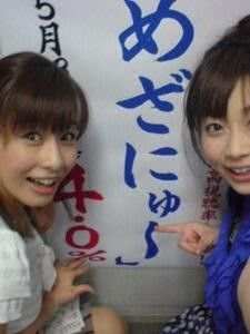 20110411加藤綾子159