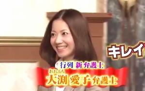 20111220大渕愛子28