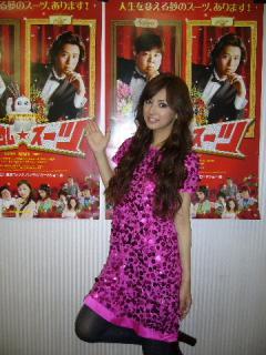 20120110北川景子37