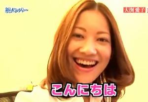 20111220大渕愛子20