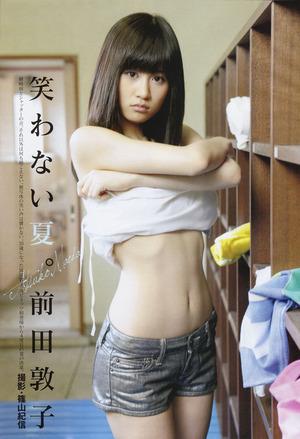 20110223前田敦子39