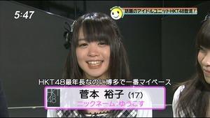 201200627菅本裕子59