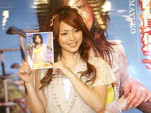 201200620岩佐真悠子228