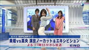 平井104