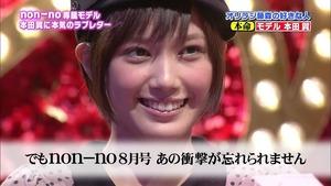 20120127本田翼19
