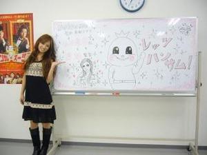20120110北川景子7