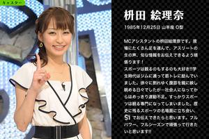 20110502枡田絵理奈139