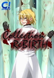 Collection~ReBIRTH~のエロ画像1