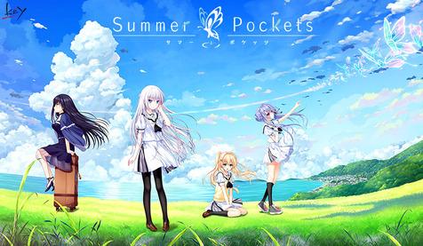 Summer PocketsのCG微エロ画像1