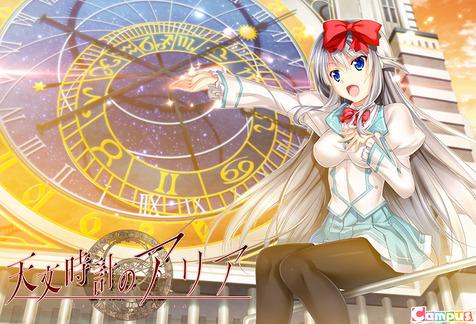 アダルトPC美少女ゲームのエロ画像