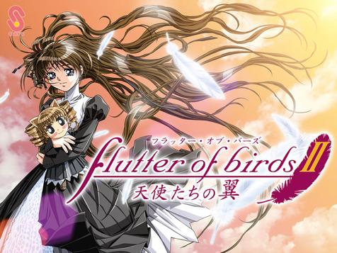 flutter of birds II 天使たちの翼【Windows10対応】のCGエロ画像1